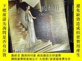 二手書博民逛書店生活罕見素 2013 9.Y180897