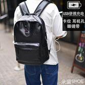 後背包 男士男休閑旅行背包電腦包正韓大學生高中學生書包時尚流