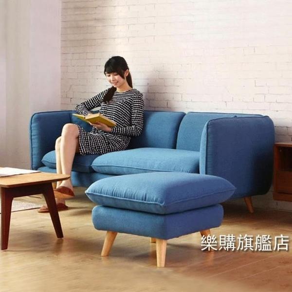 北歐現代簡約布藝沙發組合家具整裝客廳房間小戶型雙人三人小沙發 XW