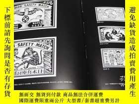 二手書博民逛書店Matchbox罕見Label Paradigm book from Japan Japanes match bo