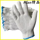 伊人 勞保手套手套勞保耐磨工作加厚線手套勞動棉紗線手套
