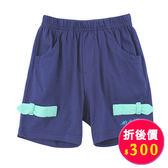 【愛的世界】純棉休閒五分褲/2~8歲-台灣製- ★春夏下著