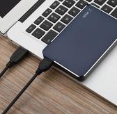 新品移動硬盤XDISK小盤移動硬盤2T移動硬盤超薄兼容蘋果