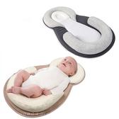 寶寶行動眠床 防側翻 防偏頭枕 便攜嬰兒睡床 睡墊 嬰兒床中床 防側睡 嬰兒床墊 HB1151