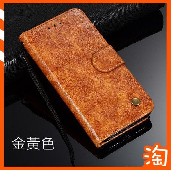 簡約皮質瘋馬紋華碩 ASUS Zenfone Max Pro M2 ZB631KL手機殼保護殼套皮套全包軟殼可插卡