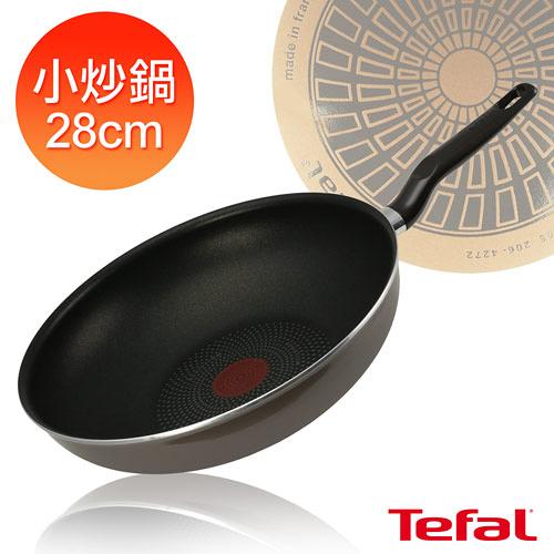 法國特福Tefal 巴黎系列28cm不沾小炒鍋