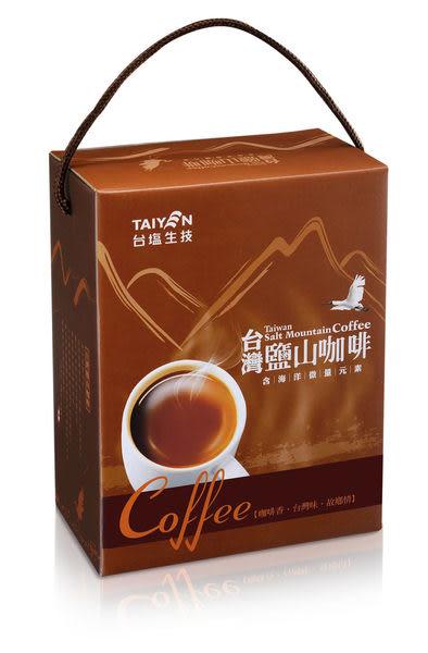 【台塩生技 tybio】 台灣鹽山咖啡禮盒(二合一*2盒)