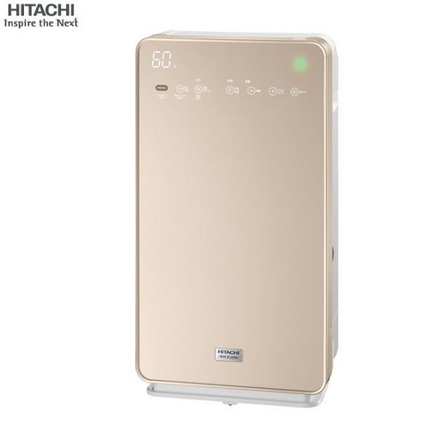 ★贈銀離子抗菌涼被SP-1612 ★ HITACHI 日立 加濕型 空氣清淨機 UDP-K90 **免運費**