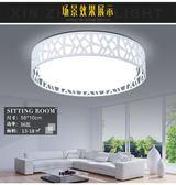110Vled吸頂燈具簡約現代風格主臥室燈圓形書房間燈溫馨浪漫餐客廳燈吸頂燈YGCN