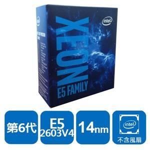 【綠蔭-免運】INTEL 盒裝Xeon E5-2603V4