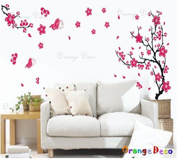 壁貼【橘果設計】梅花 DIY組合壁貼/牆貼/壁紙/客廳臥室浴室幼稚園室內設計裝潢