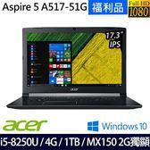 【福利品】Acer A517-51G-51QL 17.3吋i5-8250U四核MX150 2G獨顯Win10電玩筆電