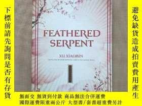 二手書博民逛書店Feathered罕見Serpent: A Novel 羽蛇(英