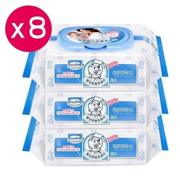 【南紡購物中心】貝恩EDI嬰兒保養柔濕巾-無香料 80片*3包*8串