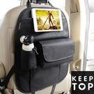 汽車座椅背置物袋多功能車用收納袋懸掛式椅...