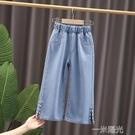 女童牛仔寬管褲薄款女孩七分褲2021外穿中褲夏季洋氣中大兒裝褲子 一米陽光