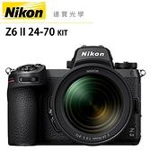 [分期0利率] Nikon Z6 II + 24-70 F4 kit 2代 無反 4/30登錄送原廠電池 總代理國祥公司貨 德寶光學 Z5 Z50 Z7II