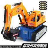 兒童電動挖掘機玩具男孩閃光音樂玩具車電動萬向工程車挖土機模型 DJ12083『毛菇小象』