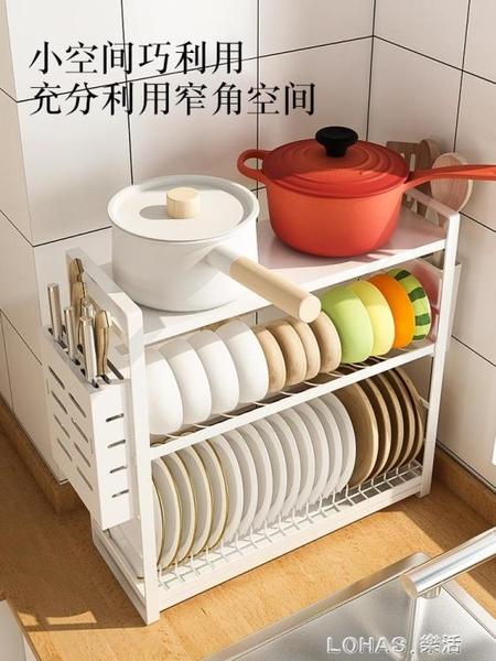 廚房置物架窄款碗碟收納架窄縫瀝水架窗台水池邊放盤碗筷家用大全 樂活生活館