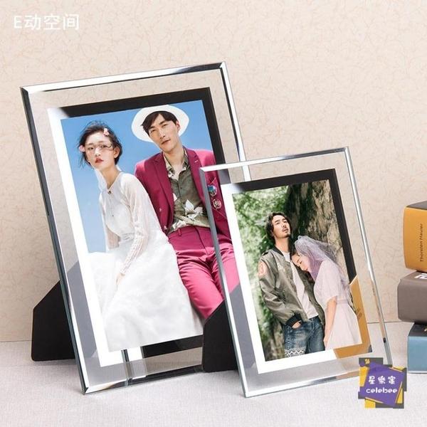 相框 水晶玻璃兒童藝術照相框 5 6寸7 8 10寸A4授權證書獎狀框掛牆擺台 多色