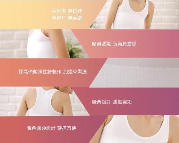《T-STUDIO拉拉購物網》出清特惠 買一送一 / 無縫款運動半身套頭束胸(白) 【S】