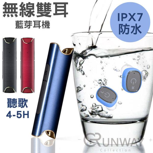 IPX7防水無線迷你藍芽耳機