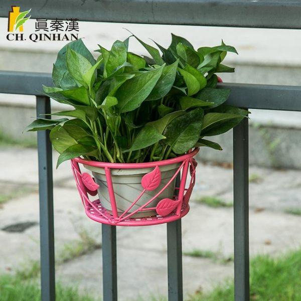 鐵藝多層護欄陽台欄桿懸掛花架多肉綠蘿單個花盆架  igo 卡布奇諾