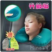 ✿mina百貨✿ ROMIX 升級版 RH34正版 手壓式充氣枕 贈收納袋 按壓式充氣枕 U型充氣枕 出國【F0237】