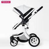 嬰兒推車可坐平躺高景觀折疊寶寶手推車【轉角1號】