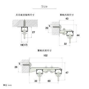 日本製 伸縮窗簾軌道 1.6-3m 雙軌 黑色