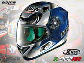 [安信騎士] 義大利Nolan X-Lite X-802RR E.BASTIANINI#108 複合纖維 全罩 安全帽