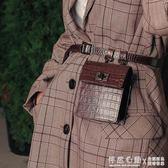 新款腰包點綴旋扣式翻蓋鱷魚紋皮帶裝飾腰包斜挎小方包【怦然心動】