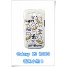 [ 機殼喵喵 ] Samsung Galaxy S3 i9300 手機殼 三星 韓國外殼 香蕉小熊 B