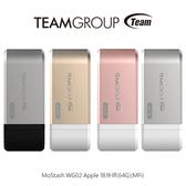 Team MoStash WG02 Apple 隨身碟(64G)(MFi) OTG 雙J型支架設計 容量擴充 Apple iphone