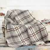 經典格子披毯沙發巾 羊毛毯 休閑毯 空調毯午睡毯毛毯桌布多用毯