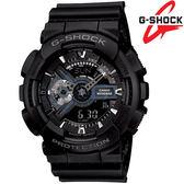 G-SHOCK GA-110-1B 雙顯錶 黑色液晶 55mm 男錶 世界時間 計時碼表 5組鬧鈴 GA-110-1BDR CASIO卡西歐