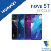 【贈原廠加濕器+摺疊支架】HUAWEI 華為 nova 5T 8G/128G 6.26吋 智慧型手機【葳訊數位生活館】