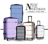行李箱男24寸拉桿箱女24寸旅行箱韓版學生密碼箱登機箱子  提拉米蘇