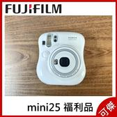 FUJIFILM instax mini 25 富士 mini25 拍立得 雪白機 拍立得相機 盒裝 限高雄門市自取 福利品