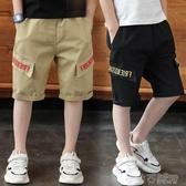 夏裝男童短褲新款薄款兒童休閒洋氣五分褲學生寬鬆外穿工裝褲潮 茱莉亞