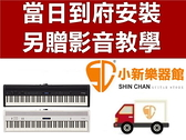 Roland 樂蘭 FP60 88鍵 數位電鋼琴 附原廠配件、中文說明書、支援藍芽連線【FP-60】