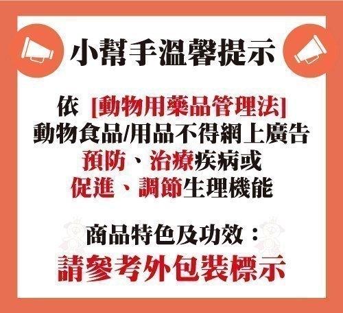 *KING WANG*博士巧思《專業配方系列-幼犬 成犬 低過敏》15KG/包 狗糧