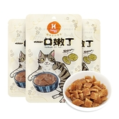 【Hyperr 超躍】一口嫩丁貓咪手作零食 蛤蜊雞肉 3件組 (貓零食)