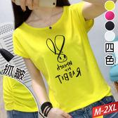兔子印花圓領T恤(4色)M~2XL【969170W】【現+預】☆流行前線☆