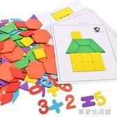 智力兒童拼圖玩具2-3-4-5-6歲男女孩早教益智木質七巧板寶寶拼板-享家生活館