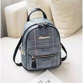 後背包後背包女包包2021新款潮韓版個性時尚百搭軟皮書包女士定型小背包 迷你屋