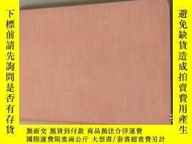 二手書博民逛書店a罕見doctor among the addictsY1895