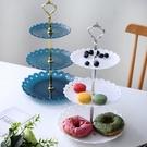 果盤 歐式塑料三層水果盤子藍客廳創意多層蛋糕架家用糖果干果點心托盤【快速出貨八折鉅惠】
