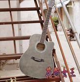 民謠吉他 41寸初學者入門木吉他男女學生練習琴樂器 QX16014 【花貓女王】