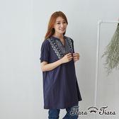 【Tiara Tiara】民俗風領綁帶短袖中長版上衣(米/藍)